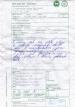 karta_oceny_psa_flat_coated_retriever_burster